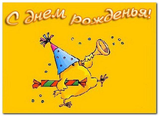 http://anschool38.ucoz.ru/I_evel/__001.jpg